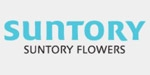 Suntory Flowers Limited Collection