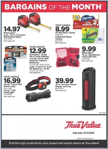 December Bargains!