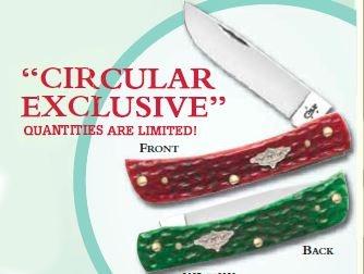 Christmas Circular Exclusive Knife
