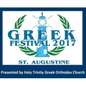 2017 St. Augustine Greek Festival