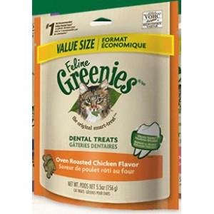 Feline Greenies Oven Roasted Chicken Flavor Dental Treats 12 Oz.