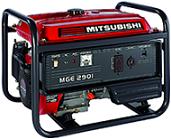 2900W Generator