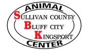 Adoption Event With The Sullivan County Animal Shelter