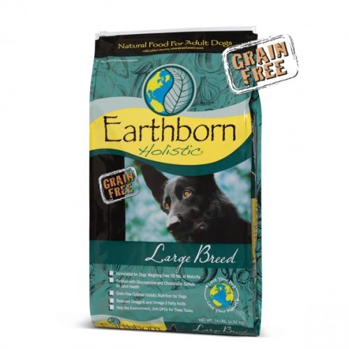 Save $4 on Earthborn Holistic Dog Food 14 lb.