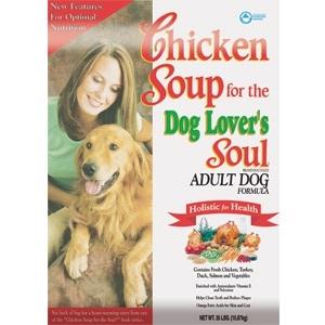 Adult Dog Food by Diamond Pet Foods