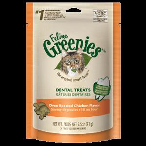 Feline Dental Treats Oven Roasted Chicken Flavor