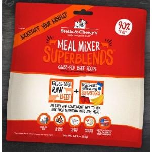 Grass-Fed Beef Meal MixersSuperBlends